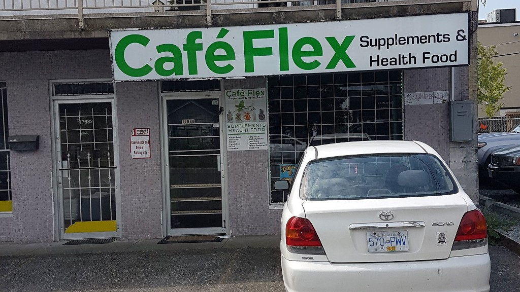 cafeflex