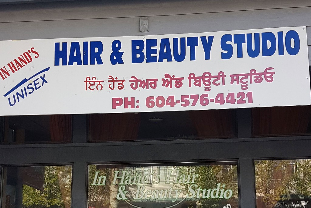 hairbeaty