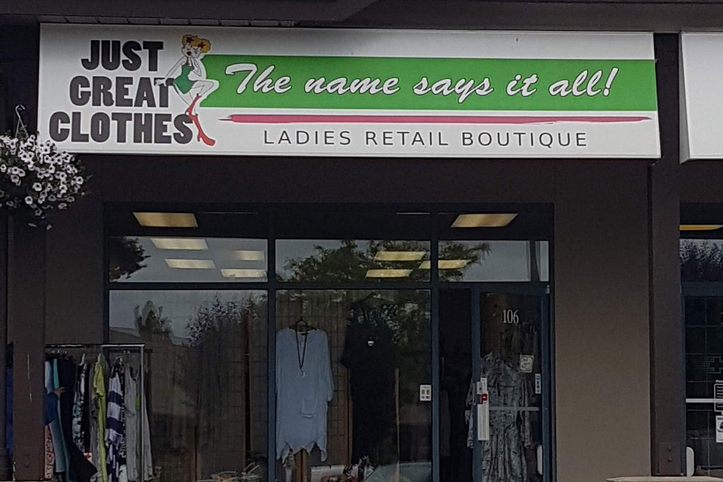 justgreatclothes