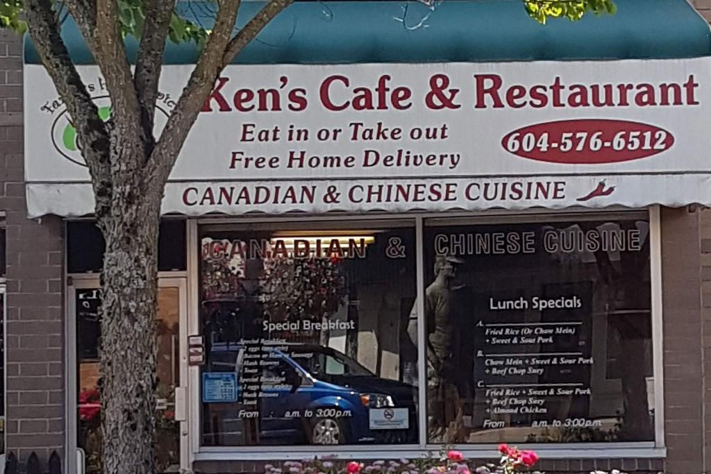kenscafe